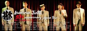 image201411tour