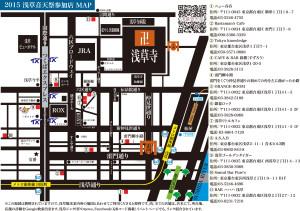 nonten_map